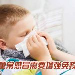 childhood, healthcare and medicine concept - ill boy with flu at home